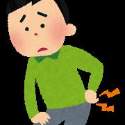 椎間板ヘルニアは強烈な痛みがある病気o(>o<)o