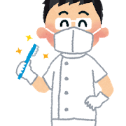 和泉市のインプラント歯科を探す事ができて